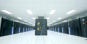 China's secretive mega chip powers the world's quickest computer