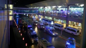 Istanbul Ataturk airport attack: 41 useless and more than 230 harm