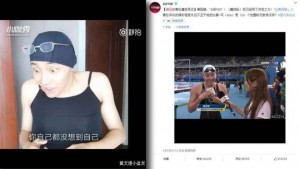 China's Olympic social media winners and losers online