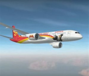 Design a Kung Fu Panda jet, and Hainan Airlines could make your Dreamliner come true