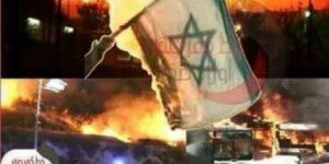 #IsraelIsBurning: Arab Social Media Jubilant Over Israel Fires