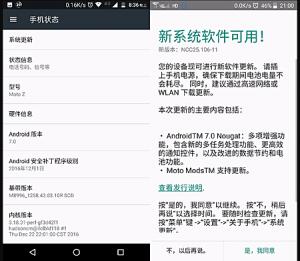 Motorola Moto Z starts receiving Nougat update in China