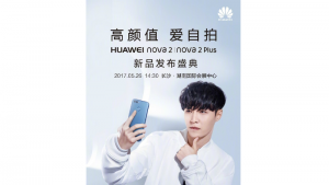 Huawei Nova 2, Nova 2 Plus Launch Set for Today