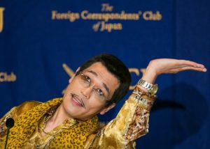 Japan will entertain Donald Trump with Pen-Pineapple-Apple-Pen singer